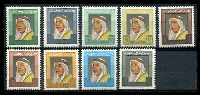 Lot 3780 [2 of 2]:1964 Shaikh Abdullah SG #216-34 complete set of 19, Cat £55.