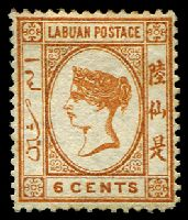 Lot 24801:1879 Wmk CA Crown Sideways SG #2a 6c orange-brown No dot at upper left (CA part of wmk on stamp, reversed), Cat £600.