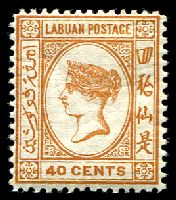 Lot 24803:1892-93 Recess No Wmk SG #47a 40c brown-buff, Cat £50.