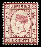 Lot 24802:1892-93 Recess No Wmk SG #39 2c rose-lake