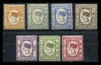 Lot 24805:1894 Litho No Wmk SG #51-57 complete set of 7, Cat £225.