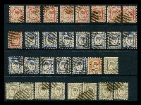 Lot 24804:1894 Litho No Wmk SG #51,55-7 2c x9, 12c x12, 16c x9 & 40c, all with remainder cancels, many are separated blocks of 4.