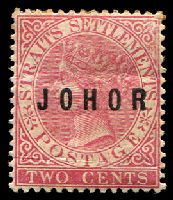 Lot 3841:1884-91 'JOHOR' On Straits Settlement SG #9 ovpt type 9 on 2c pale rose, hinge rem, Cat £25.