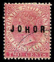Lot 3842:1884-91 'JOHOR' on Straits Settlement SG #9 forged ovpt type 9 on 2c pale rose, Cat £20 as genuine.