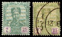 Lot 3845:1896-99 Sultan Ibrahim Wmk Rosette SG #47 25c green & mauve. Plus fiscally used 25c yellow-green & mauve (thinned - fugitive ink)