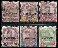 Lot 3844:1896 'KEMAHKOTAAN' Overprint SG #33-8 complete set, 1c & 2c used, Cat £70.