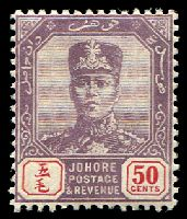Lot 3915:1904-10 Sultan Sir Ibrahim Wmk Rosette SG #70 50c dull purple & red, Cat £45.