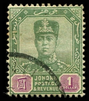 Lot 3847 [1 of 3]:1922-41 Sultan Sir Ibrahim Wmk Mult Script CA SG #116,118,120 25c, 40c & $1, Cat £19.