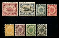 Lot 25612:1922-40 New Colours SG #52-9 set of 8, Cat £60.