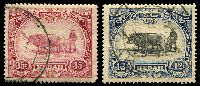 Lot 3856:1922-40 New Colours SG #58-9 12c & 35c, Cat £51.
