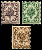 Lot 3855:1922 Malaya-Borneo Exhibition SG #41,45,46 1c, 2c & 3c, Cat £19.