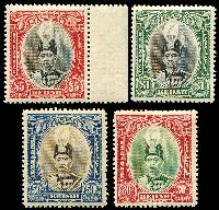 Lot 24691:1937 Sultan Abdul Hamid Halimshah SG #64-68 30c, 50c, $1 & $5, Cat £79 range.