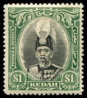 Lot 25614:1937 Sultan Abdul Hamid Halimshah SG #66 $1 black & green