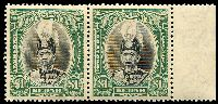 Lot 3857:1937 Sultan Abdul Hamid Halimshah SG #66 $1 black & green marginal pair, light gum toning, Cat £14
