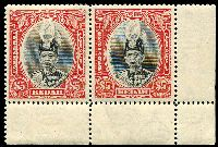 Lot 3858:1937 Sultan Abdul Hamid Halimshah SG #68 $5 black & red marginal pair, tone spot on both units, Cat £84