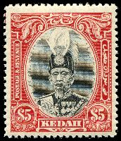 Lot 25616:1937 Sultan Abdul Hamid Halimshah SG #68 $5 black & red Printers mark, Cat £42