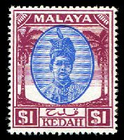 Lot 3859:1950-55 Sultan Badlishah SG #88 $1 blue & purple