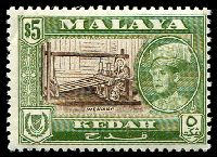 Lot 3860:1959-62 Sultan Abdul Halim Shah SG #114a $5 brown & bronze-green P13x12½, MUH, Cat £45.