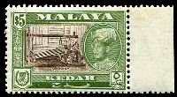 Lot 3927:1959-62 Sultan Abdul Halim Shah SG #114a $5 brown & bronze-green P13x12½ marginal single, MUH, Cat £45.