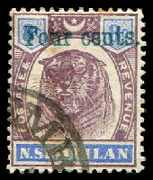 Lot 25227:1898-1900 Surcharges SG #19 'Four cents.' in green on 8c dull purple & ultramarine.