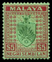 Lot 25563:1935-41 Arms SG #39 $5 green & red/emerald, MUH, Cat £40.