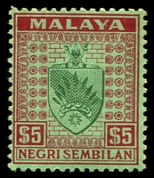 Lot 4312:1935-41 Arms SG #39 $5 green & red/emerald, MUH, odd light spot, Cat £40.