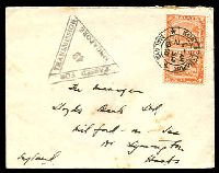 Lot 25614:1940 (Sep 2) use of 4c Mosque pair on cover from Federated Malay States Volunteer Force to England, triangle censor 49 on face, a bit spotty.