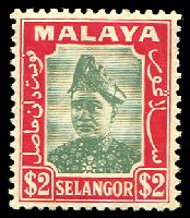 Lot 25611:1941 Sultan Sir Hisamud-Din Alam Shah SG #87 $2 green & scarlet, brown patchy gum, Cat £50.