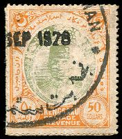 Lot 3880:1921 Sultan Suleiman: $50 green & yellow-ochre on piece, some surface abrasions, Barefoot Cat £250.
