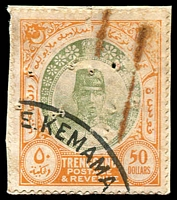 Lot 25632:1921 Sultan Suleiman: $50 green & yellow-ochre on piece, pin holes and rust, Barefoot Cat £250.