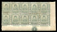 Lot 3943:1910-19 Sultan Zain Ul Ab Din SG #6 5c grey BRC block of 10 (5x2) with control 1, MUH, gum a bit aged, Cat £12.50++.