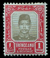 Lot 3944:1910-19 Sultan Zain Ul Ab Din SG #15 $1 black & carmine/blue, hinge rem, Cat £17.