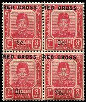 Lot 3875:1917-19 Red Cross SG #19 2c on 3c carmine-red block of 4 Ovpt off-centre to left, MUH.