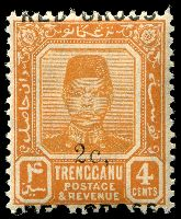 Lot 3876:1917-19 Red Cross SG #20 2c on 4c orange 'RED CROSS' off-centre upwards into margin, MUH. Nice error.