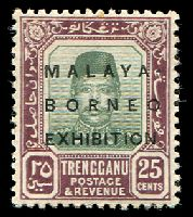 Lot 3945 [2 of 5]:1922 Malaya Borneo Exhibition SG #49-56 4c, 10c, 25c, 30c & 50c, Cat £33. (5)