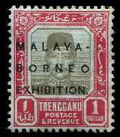 Lot 3945 [5 of 5]:1922 Malaya Borneo Exhibition SG #49-56 4c, 10c, 25c, 30c & 50c, Cat £33. (5)