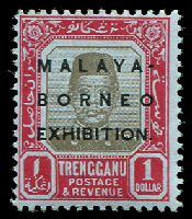 Lot 3878:1922 Malaya Borneo Exhibition SG #56 $1 black & carmine/blue, hinge rem, Cat £14.