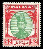 Lot 3920 [2 of 2]:1949-55 Sultan Ismail SG #86-7 $2 & $5, Cat £120.