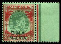 Lot 25476:1945-48 SG #17 $5 green & red/emerald marginal single, Cat £110.