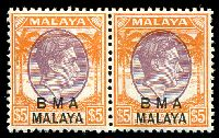Lot 24430:1945-48 SG #18 $5 purple & orange pair, Cat £12.
