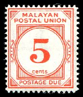 Lot 24616:1957-68 Wmk Script Crown/CA P14 SG #D18 5c vermilion, Cat £48.