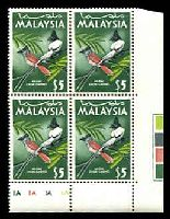 Lot 3839 [2 of 2]:1965 Birds SG #26-7 $5 & $10 plate number blocks of 4, toning, Cat £272+.