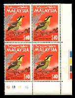 Lot 3839 [1 of 2]:1965 Birds SG #26-7 $5 & $10 plate number blocks of 4, toning, Cat £272+.