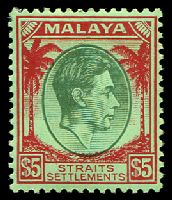 Lot 3821:1937-41 KGVI SG #292 $5 green & red/emerald, Cat £29.