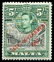 Lot 4135:1947 'SELF-GOVERNMENT/1947' Ovpt SG #247 5/- black & green, MUH, Cat £30.