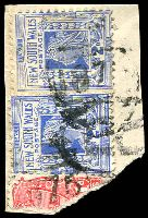 Lot 6106:1876: 2 part strikes of BN (6x15mm) on 2d blue x2 on piece. [Rated 4R]  Allocated to Garah-PO 1/8/1881; RO 15/11/1888; PO 1/6/1898.