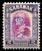 Lot 27717:1942 With Japanese Seal: $2 bright purple & violet, blue seal.