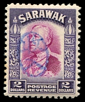Lot 27861:1942 With Japanese Seal: $2 bright purple & violet, blue seal, toned perf.