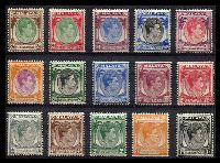 Lot 27991:1948-52 KGVI Perf 14 SG #1-15 complete set, hinge rems, Cat £180. (15)