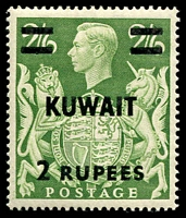 Lot 4274 [2 of 3]:1948-49 KGVI High Values SG #72-3a 2r, 5r & 10r, Cat £81.